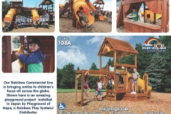 2017-Rainbow-of-Ontario-Playground-Equipment-Catalog_Page_108